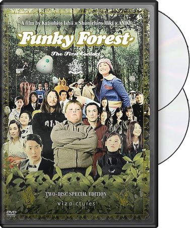 Funky Forest: The First Contact (Subtitled)