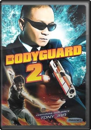 The Bodyguard 2 DVD (2007) Starring Tony Jaa & Petchthai ...