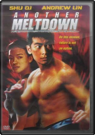 Another Meltdown (English Subtitled)