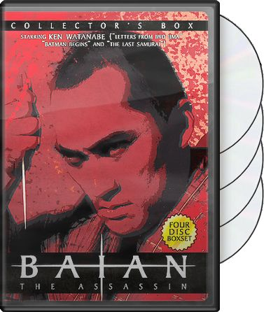 Baian the Assassin - Complete Series (4-DVD)