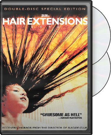 Exte: Hair Extensions - Special Edition (2-DVD)