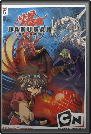 Bakugan Battle Brawlers: Volume 5 (4 Episode