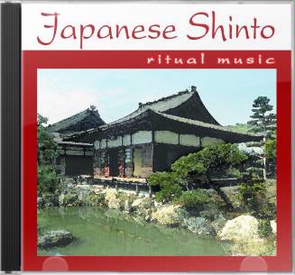 Japanese Shinto Ritual Music