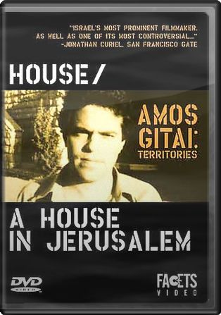 Amos Gitai: Territories - House / A House in