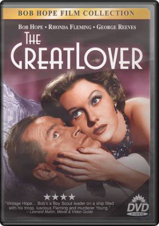 The Great Lover (Bob Hope Film Collection)