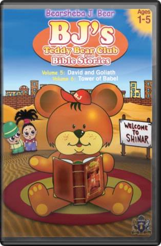 BJ's Teddy Bear Club and Bible Stories: Volume 5