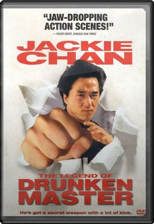 The Legend of Drunken Master (Domestic)