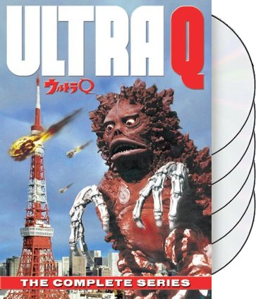 Ultra Q - Complete Series (5-DVD)