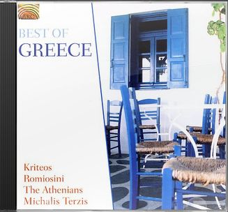 Best of Greece [Arc 2005]