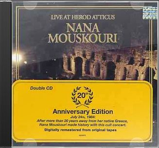 Live at Herod Atticus (2-CD)