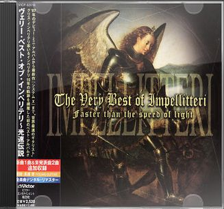 The Very Best of Impellitteri: Faster Than the