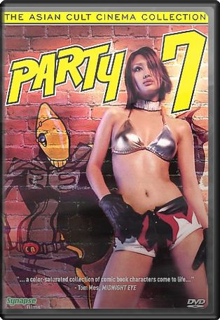 Party 7 (Japanese, Subtitled in English)