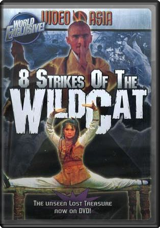 8 Strikes of the Wildcat