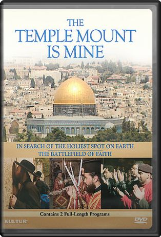 The Temple Mount is Mine (In Search of the