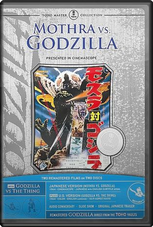 Toho Master Collection: Mothra vs. Godzilla /