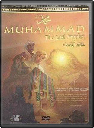 muhammad the last prophet dvd 2001 directed by richard