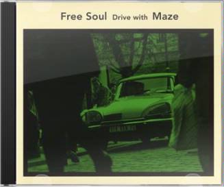 Free Soul Drive With Maze