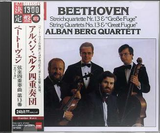 Beethoven: String Quartet No.13 / Grosse Fuge,
