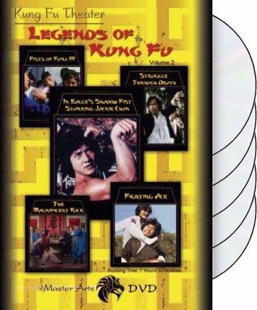 Kung Fu Theater - Legends of Kung Fu Fighting,