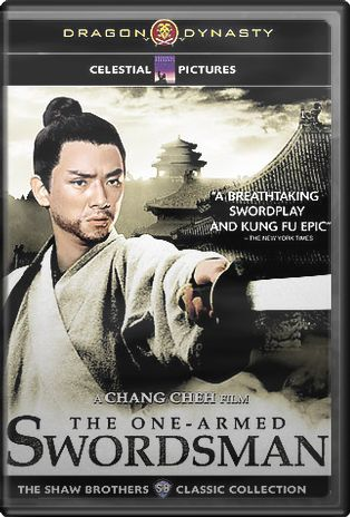 The One-Armed Swordsman (Special Collector's