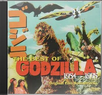 The Best of Godzilla, 1954-1975 (Original Film