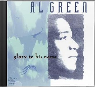 Al Green Higher Plane
