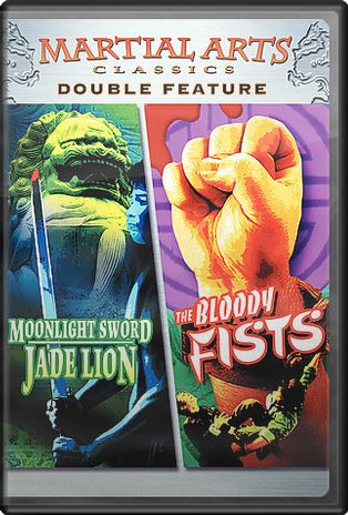 Moonlight Sword Jade Lion / Bloody Fist