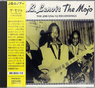 Mojo: The Job / USA / Vee Jay Recordings