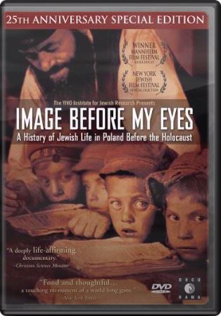 Image Before My Eyes - A History of Jewish Life