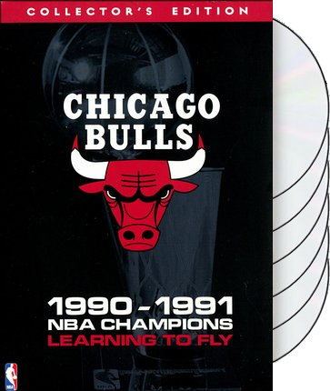 Chicago Bulls: 1990-1991 - NBA Champions: