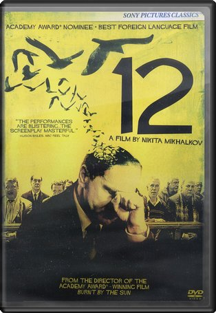 12 (Russian, Subtitled in English)