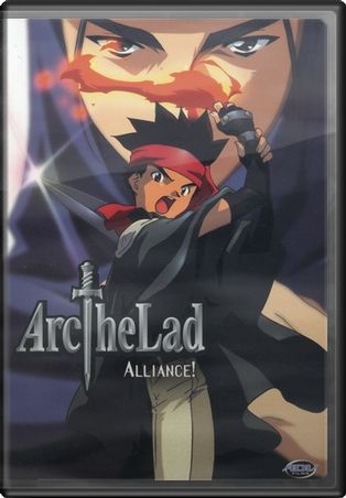 Arc the Lad: Alliance