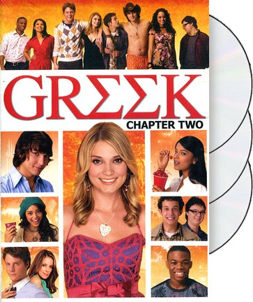 Greek - Chapter 2 (3-DVD)