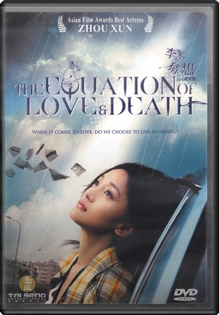 The Equation of Love & Death