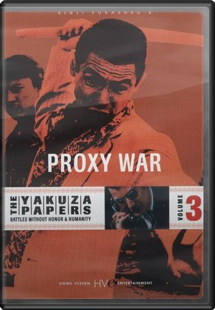 The Yakuza Papers, Volume 3: Proxy War