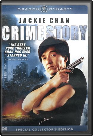 Crime Story (Special Collector's Edition)