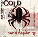 Year of the Spider (Limited)