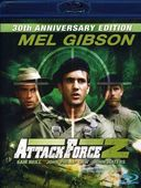 Attack Force Z (Blu-ray, Anniversary Edition)