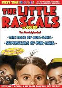 The Little Rascals in Color (2-DVD)