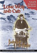 Lone Wolf and Cub - Baby Cart to Hades