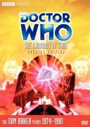 Doctor Who - #101: Androids of Tara (Special