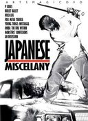 Japanese Miscellany (8-DVD)
