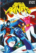 Battle of the Planets, Volume 5