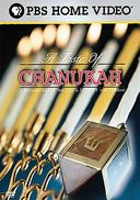 A Taste of Chanukah