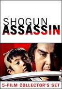 Shogun Assassin: 5 Film Collector's Set (5-DVD,