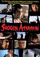 Shogun Assassin (Widescreen Collector's Edition)