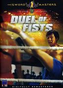Sword Masters: Duel of Fists