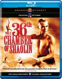 The 36th Chamber of Shaolin (Blu-ray)
