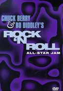 Chuck Berry & Bo Diddley's Rock 'N' Roll All-Star