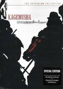 Kagemusha (Special Edition Double-DVD)